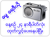 Dhamma Radio - 24 hours every day