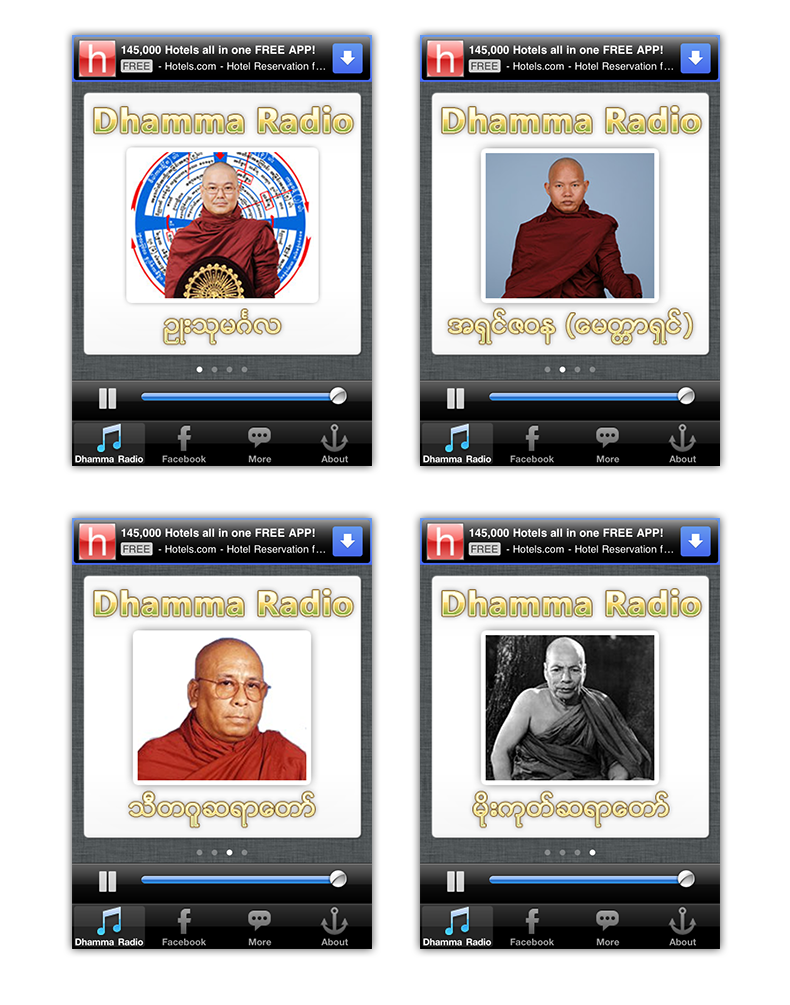 Dhamma Radio iPhone App