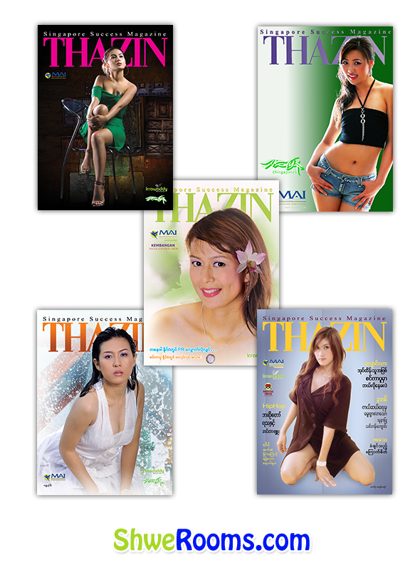 Thazin Success Magazine
