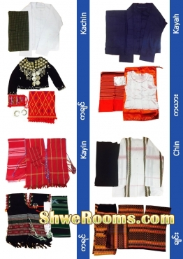 Myanmar Traditional Costume for rent ::: ShweRoom ShweRooms