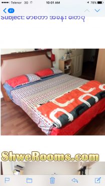 Common ,Master  room couple / two female or male (short/Long term)  aircon at Boon  Lay