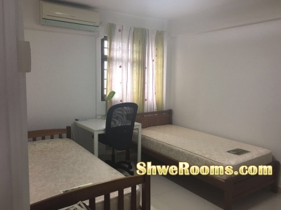rent HDB room near Kallang MRT