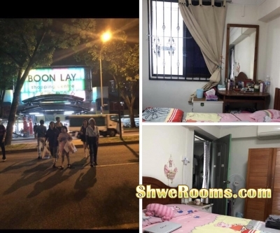 Common Room to share - male (Boon Lay Place)