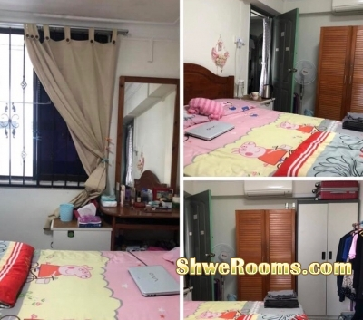 Common Room (Boon Lay Place)